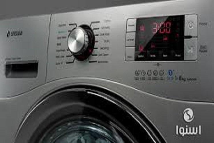 عیب یابی ماشین لباسشویی اسنوا